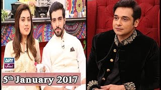 Salam Zindagi - Guest: Furqan Qureshi & Sabrina Naqvi - 5th January 2017