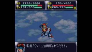 Super Robot Taisen 4(Snes) - Combattler V Combination Demo + Vs Mia
