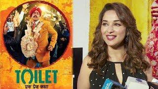 Toilet Ek Prem Katha Movie Review By Madhuri Dixit