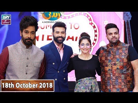 Salam Zindagi With Faysal Qureshi - Dum Hai To Entertain Ker Day 4 - 18th October 2018