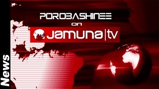 Porobashinee | News | Jamuna TV  | Science Fiction Film 2015