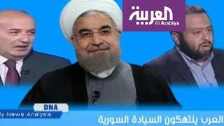 DNA |   العرب ينتهكون السيادة السورية