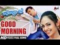 Chappale | Good Morning I Kannada Video Song | Sunil Raoh | Richa Pallod | Music : R.P.Patnaik |