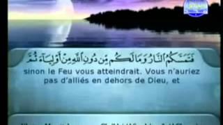 القرآن الكريم - الجزء الثاني عشر - الشريم و السديس