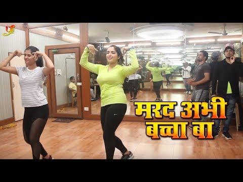 Xxx Mp4 Amarpali Dubey Marad Abhi Baccha Ba मरद अभी बच्चा बा Khesari Lal Bhojpuri Dance Songs 2018 3gp Sex