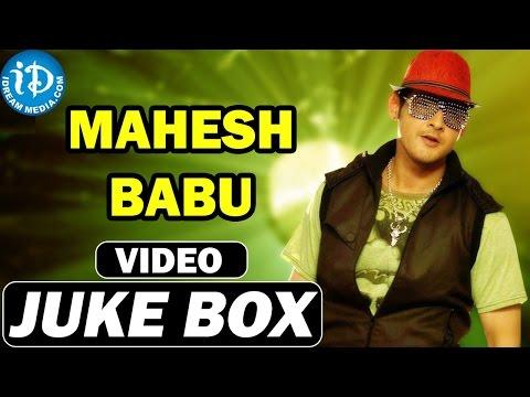 Xxx Mp4 Mahesh Babu Hit Songs Video Juke Box Mahesh Babu Birthday Special 3gp Sex