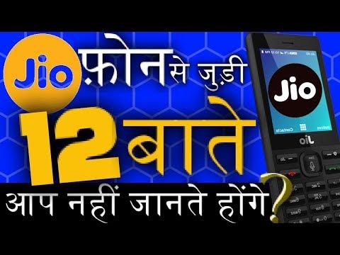 Xxx Mp4 12 Things You Need To Know About The Jio Phone Jio के 4G फीचर फोन से जुड़ी वो 12 बड़ी बातें 3gp Sex