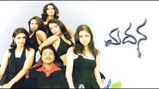 Full Kannada Movie 2006   Madana   Aditya, Sameeksha, Saaniya