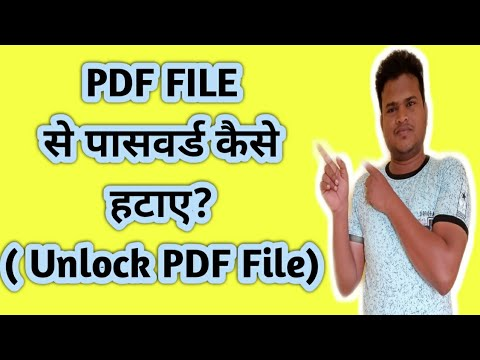 Remove password from PDF file without any software (Hindi) 2018 trick