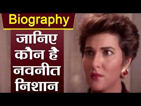 Xxx Mp4 Navneet Nishan Biography जानिए कौन हैं Navneet वनइंडिया हिंदी 3gp Sex