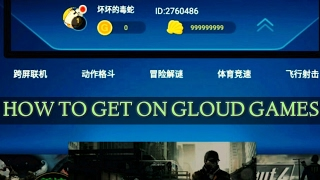 Play UNLIMITED WWE 2K16 etc. HACKED GLOUD GAMES UNLIMITED COINS + NO VPN (XBOX 360) Android!!