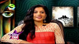 Star Chat | Shivada Talks About Shikkari Shambhu | 14th January 2018