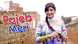 Pajeb Meri || Superhit Haryanvi Song || Lalla Saini, Pooja Hooda || Haryanvi Digital
