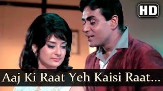 Aaj Ki Raat Ye Kaisi Raat (HD) - Aman Songs - Saira Banu - Rajendra Kumar - Old Bollywood Songs