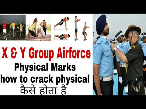 Xxx Mp4 X Y Group Physical Test कैसे होता है Indian Air Force में Marks How To Clear Physical In Hindi 3gp Sex