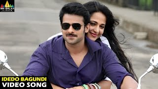 Mirchi Songs | Idedo Bagundi Video Song | Latest Telugu Video Songs | Prabhas, Anushka