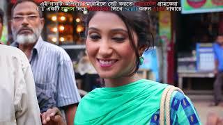 Jane Jigar Bangla Music Video 2015 1080p HD BDmusic23 com