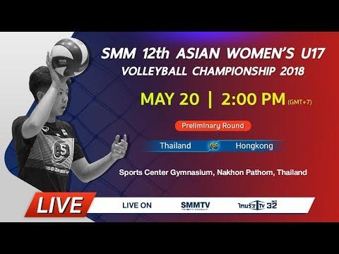 Xxx Mp4 Japan Vs South Korea Asian Women S U17 Volleyball Championship 2018 Thai Dub 3gp Sex