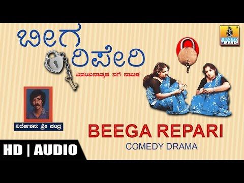 Xxx Mp4 Double Meaning Kannada Drama I Beega Repari 3gp Sex