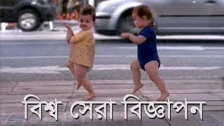 World best funny video baby & me