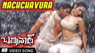 Nachchavura Full Video Song | Badrinath Movie | Allu Arjun, tamanna