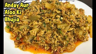 Anday Aloo Ki Bhujia /Anday Aloo Ki Sabzi By Yasmin's Cooking