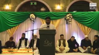 mirza faisal mehmood chairman birmingham naat council