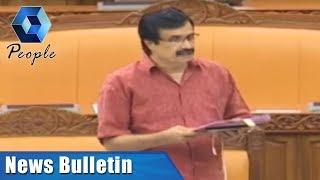 Assembly News