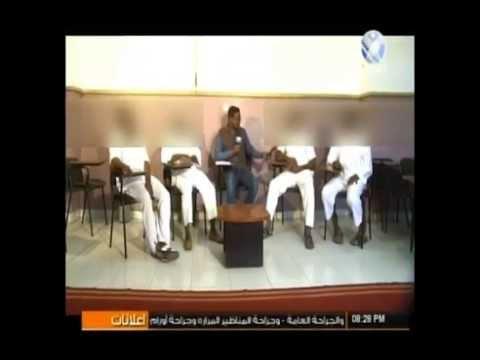 Xxx Mp4 لقاء مع مساجين من السودان من داخل سجن كوبر عن حياتهم داخل السجن و جرائمهم 3gp Sex