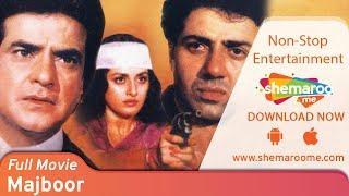 Majboor (1990) (HD) Jeetendra | Jaya Prada | Sunny Deol |  Farha Naaz - 90