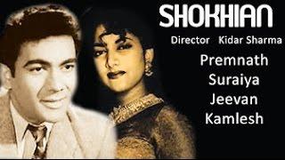 SHOKHIYAN - Premnath, Supriya, Jeevan, Kamlesh, Nazira, Shanta Kanwar, Achla Sachdev, Ramesh Sinha