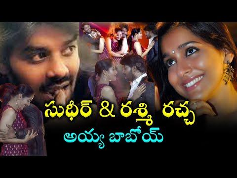 Xxx Mp4 Rashmi And Sudheer News Going Viral Rashmi Sudheer Latest 3gp Sex