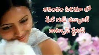 Anandam - Good song for whatsapp Status video and whatsapp love video