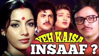 Yeh Kaisa Insaaf (1980) Full Hindi Movie | Vinod Mehra, Shabana Azmi, Sarika, Raj Kiran, Madan Puri