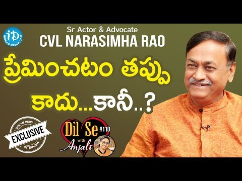 Xxx Mp4 Sr Actor Advocate CVL Narasimha Rao Exclusive Interview Dil Se With Anjali 110 3gp Sex