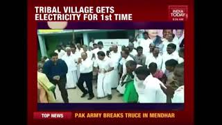 Video Of Tribal Villagers Dancing After Getting Electricity For First Time