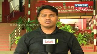 Three-Tier Panchayat Poll Result Today