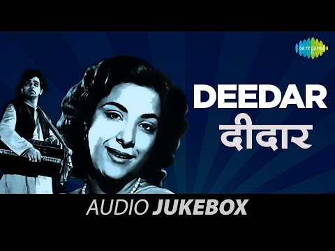 Aan Full Movie Dilip Kumar Dailymotion