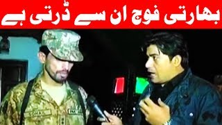 How Pak Army Protects Line of Control - Eid with Army in Kashmir