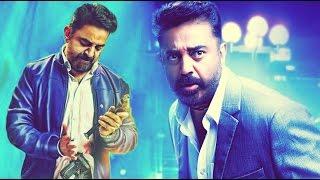 Thoonga Vanam Starring Kamal Haasan New Movie 2016 | Malayalam Full Movie 2016 | 2016 New Movies