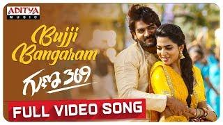 Bujji Bangaram Full Video Song     Guna 369 Video Songs    Karthikeya, Anagha    Chaitan Bharadwaj
