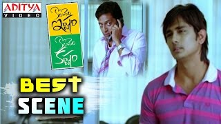 Prakash Raj & Siddharth Best Scenes In Konchem Ishtam Konchem Kashtam Movie - Siddharth,Tamannaah