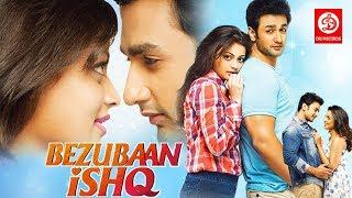Bezubaan Ishq  Full Hindi Movie   Mugdha Godse, Sneha Ullal, Nishant   Bollywood Hindi Movies