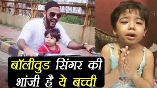 Toshi Sabri REVEALS girl crying in video shared by Virat Kohli is his NIECE | FilmiBeat