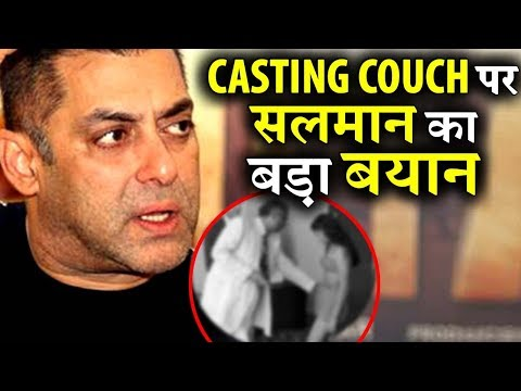 Xxx Mp4 Salman Khan's Shocking Statement On Casting Couch In Bollywood 3gp Sex