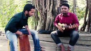 Khajar nam e Pagol hoia (Pagol chara dunia chole na) (COVER)    Miththuk the band