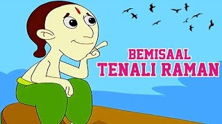 Tenali Raman Stories | Bemisaal Tenali Raman | Hindi Animated Stories | Masti Ki Paathshala