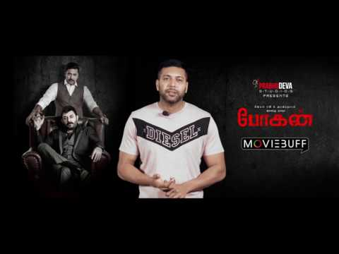 Bogan | Jayam Ravi talks about his new film