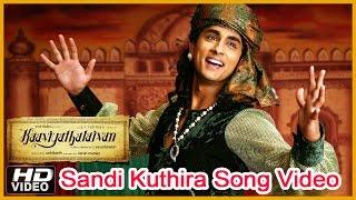 Kaaviya Thalaivan Tamil Movie - Sandi Kuthira Song Video | Siddharth | Prithviraj | Vedhicka