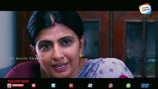 നിങ്ങൾക്കെപ്പോഴും ഇങ്ങനെ ഉറക്കം മാത്രമേയുള്ളോ   Maya Viswanath   Latest Malayalam Movie